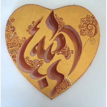 Tableau Toile - Calligraphie Arabe - Moyen Format - En Forme de Coeur - Allah Ouakbar - Allah est Grand - 29 x 30 cm