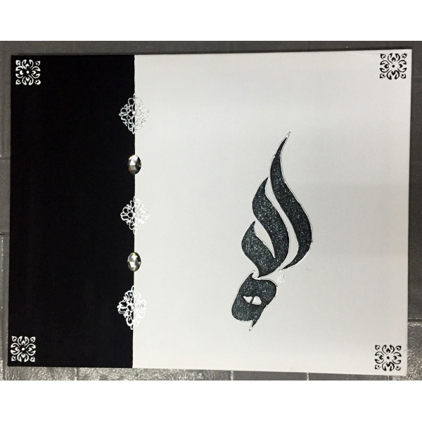 Tableau Toile  Style Moderne  Calligraphie Arabe  Grand
