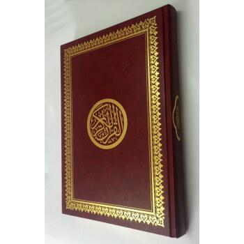 Le Saint Coran Arabe Hafs - Bordeaux - Grand Format : 25.5 X 34.50 cm