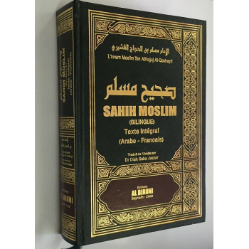 Sahih Moslim - Texte Bilingue Français et Arabe - Edition AL Biruni