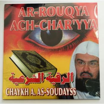CD - Ar-Rouqya Ach-Char'yya - Arabe - Récité par Chaykh As-Soudayss