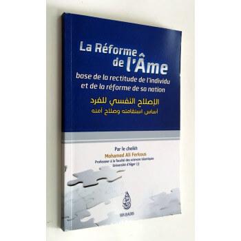 La Réforme de l'Âme - Base de la Rectitude de l'Individu et de la Réforme de sa Nation - Cheikh Mohamed Ali Ferkous - Edition Ib
