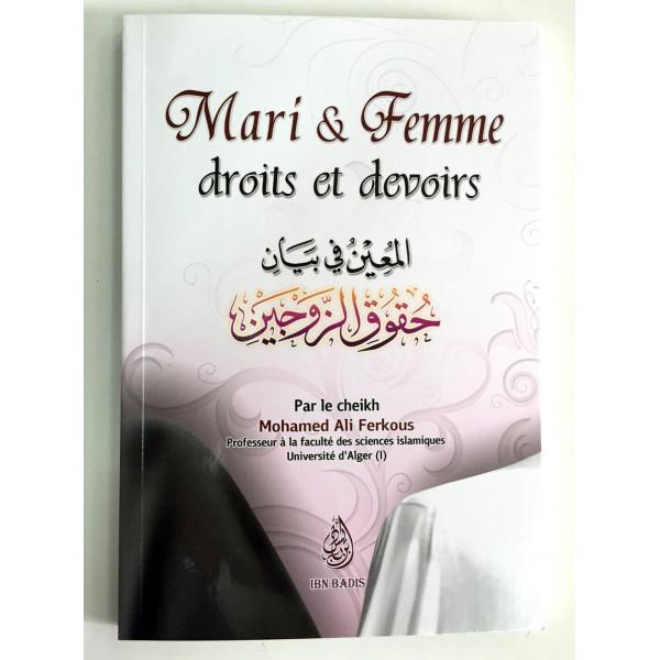 Mari et femme droits et devoirs cheikh ferkous edition ibn badis al hidayah - Mur privatif droit et devoir ...