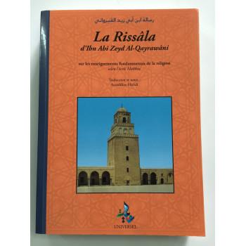 La Rissâla La Lettre de Kairouan - Edition Universelle