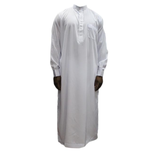 Qamis Blanc - Col et Boutton au Manche avec Pantalon Coupe Droite - Afaq