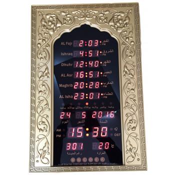 Grande Horloge Azan Murale - Heures de Prières Automatiques - 41 x 61 cm - JDL501C-2