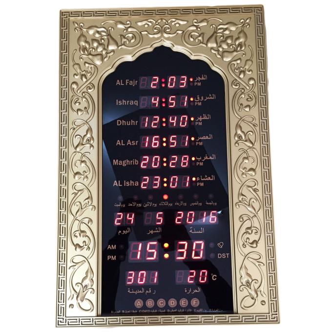 Grande horloge azan murale heures de pri res automatiques 41 x 61 cm jd - Heure de priere gennevilliers ...