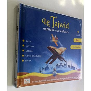 Le Tajwid Expliqué aux Enfants - Edition Sana - Tome 1 - Farid Ouyalize