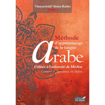 Tome de Medine 1 - Bilingue - Méthode d'Apprentissage de Langue Arabe Tome I, 6ème Edition - Edition El Kiteb