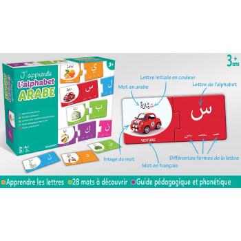 J'Apprends l'Alphabet Arabe en S'Amusant - Puzzle Educatif - Educatfal - Lettres Arabes - A partir de 3 ans