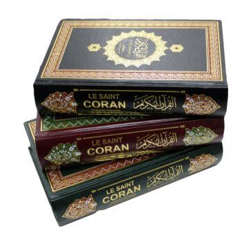 Le Noble Coran et la Traduction en Langue Française de ses Sens - Français /Arabe - Traduction Mohammad Hamidoullah - 3863