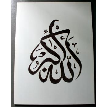 Tableau Toile - Calligraphie Arabe - Très Grand Format - Allahou Akbar - 60 x 80 cm
