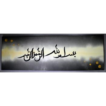 Tableau Toile - Calligraphie Arabe - Très Grand Format - Bismillah Erahman Erhahim - 120 x 40 cm