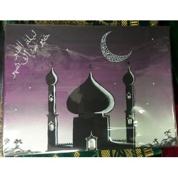Tableau Toile - Calligraphie Arabe Moyen Format - La Nuit du Destin - 30 x 40 cm