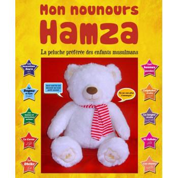 Mon Nounours Hamza : La Peluche Préférée des Enfants Musulmans - Nounours de Qualité et Très Doux - C'est Facile et Amusant d'Ap