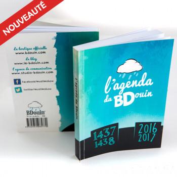 Agenda Scolaire 2016 - 2017 - Agenda du BDouin - 1437 - 1438