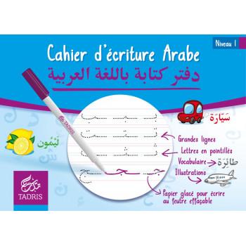Cahier d'Ecriture Arabe – Papier Glacé pour Ecrire au Feutre Effaçable - Edition Tadris