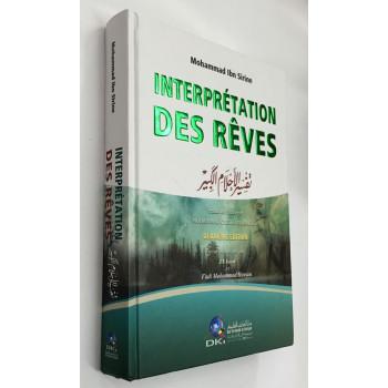 Interprètation Des Rêves - Deuxième Edition, Revu et Corrigée - Edition Dar Al Kotob Al Ilmiyah