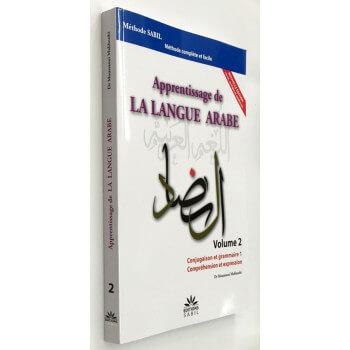 Apprentissage de la Langue Arabe - Vol 2 - Conjugaison et Grammaire - Compréhension et Expression - Nouvelle Edition Revue, Cori