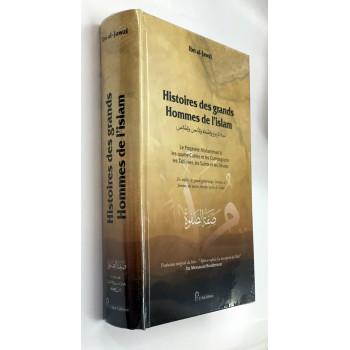 Histoires des Grands Hommes de l'Islam - Sifat As-Safwa - Ibn Al Jawzi - Edition El Bab