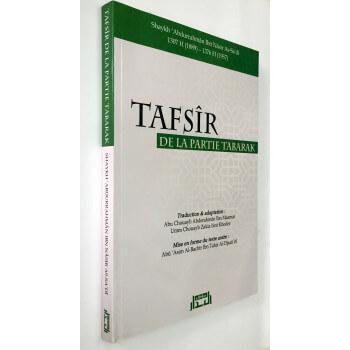 Tafsîr de la Partie Tabarak - Bilingue : Français et Arabe - Shaykh As-Sa'di - Edition Al Bidar
