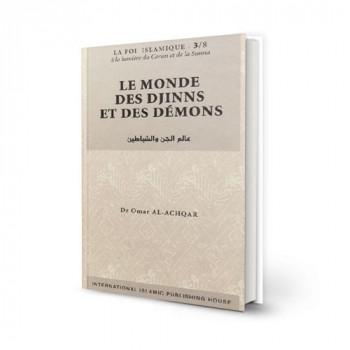Le Monde des Djinns et Des Démons - vol.3 - Edition IIPH