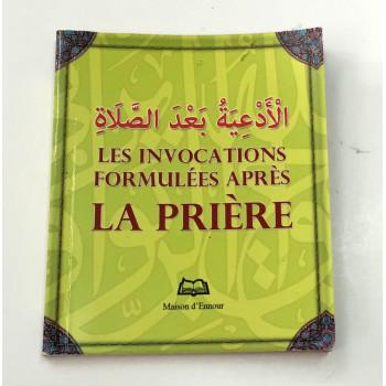 Les Invocations Formulées Après la Prière - Format de Poche 8 x 10 cm - Edition Ennour