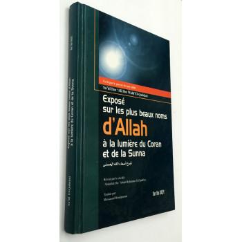 Exposé sur les Plus Beaux Noms D'ALLAH à la lumière du Coran et de la Sunna - Edition Ibn Hazm