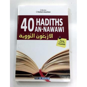 40 Hadiths An-Nawawi - Format de Poche - Edition Dar Al Muslim