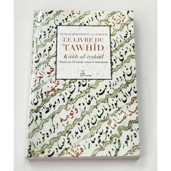 Le Livre Du Tawhîd, Kitâb Al Irshâd, Traité Sur l'Unicité Selon le Sunnisme - Edition Alif